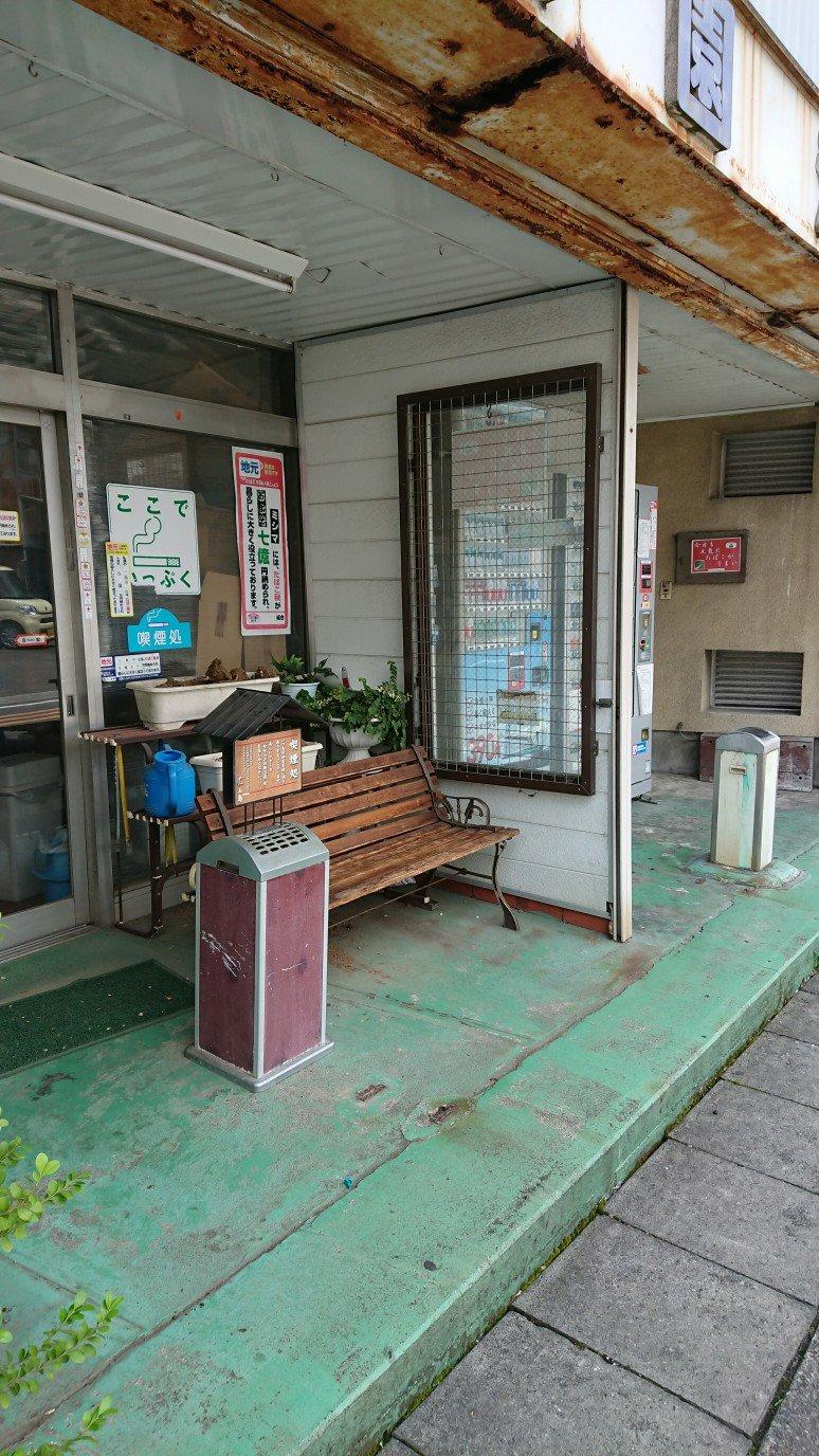 タバコ屋と喫煙所