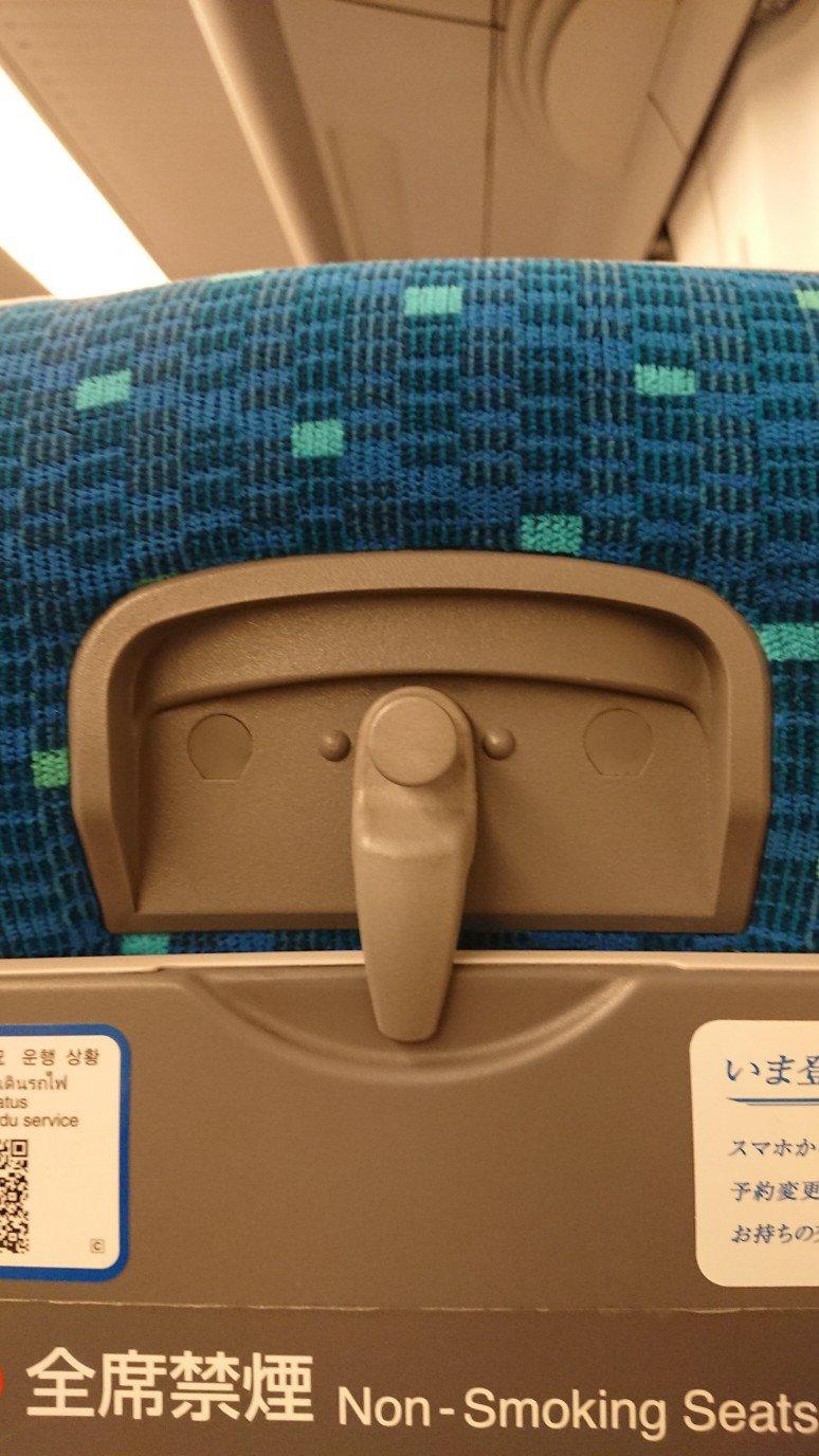 新幹線座席シート